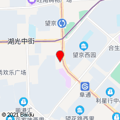 【望京】康帅足疗养生会馆
