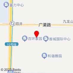 京都私人spa馆