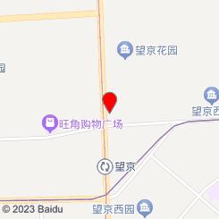 Oyedo 东京柑橘