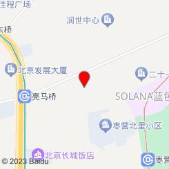天舒堂养生会所(亮马桥店)