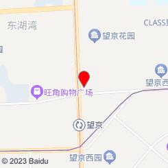 千康源SPA养生会所(望京店)