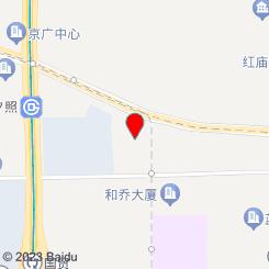 鸿轩SPA休闲会馆(国贸店)