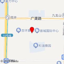 【双井】水梦缘SPA