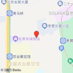 喜辰足道(麦子店店)