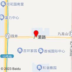 泊雅汗蒸SPA足疗(双井店)(情歌汗蒸)