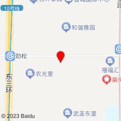 龍玺族养生会所(劲松店)