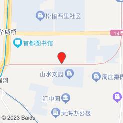 水韵·HAN 精致SPA(十里河店)