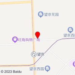 京汉古男士保健会所