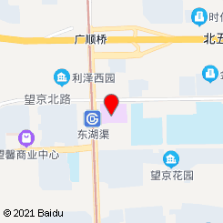 悦君·专属SPA养生会所(望京店)