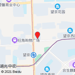 康龙养生会馆(望京店)