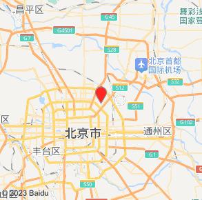 中國煙草.望京酒行(阜通西大街店)