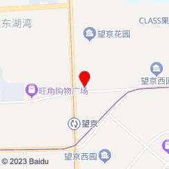 京汉古SPA养生按摩会馆(金亚健康管理中心)