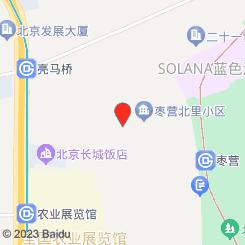天舒养生会所(燕莎店)