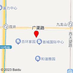 金妮泰式古法按摩(首城国际店)