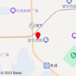 尚古SPA·影院足道(望京店)