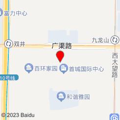 初原中医健康调理养生馆(双井店)