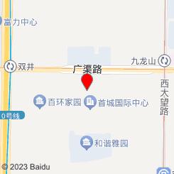 淳之驿阳中医推拿馆