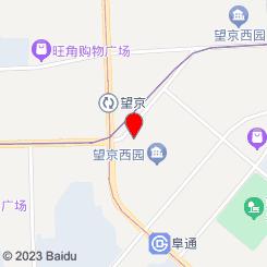 幂幂(望京)