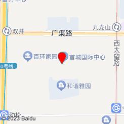悦心亭SPA养生会馆