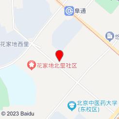 莲SPA足道养生馆(五角场店)