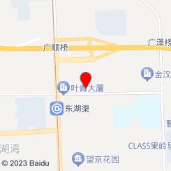 润君堂足疗保健(望京众运大厦店)