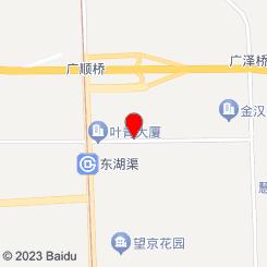 君润阁足道(众运大厦店)