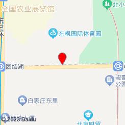 北京中铁快捷搬家公司