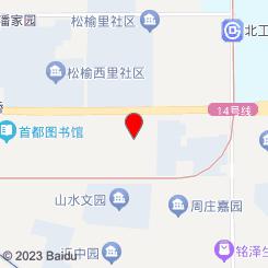 (十里河店)水韵SPA