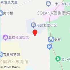 康韵中医馆