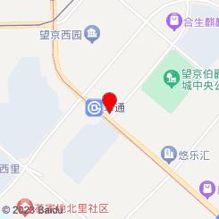 指道·专注颈腰椎调理(望京店)