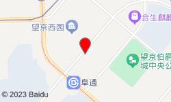 樱花舞SPA馆(望京店)