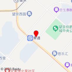 云悠悠专业采耳(望京总店)