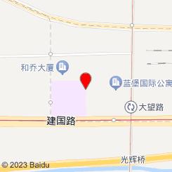 振元推拿(大望路万达广场店)
