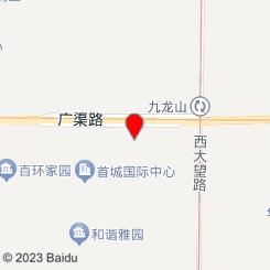 秦天下足道SPA养生会所(双井店)