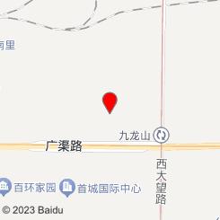 涵香阁SPA会所