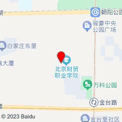 北京專業兄弟快捷搬家公司