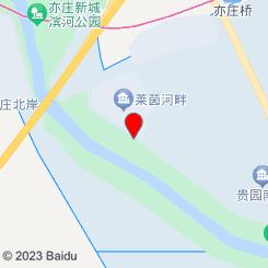 重庆富侨足道妙指留香养生馆丝足会所
