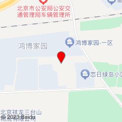 源宿健康会所(小红门店)