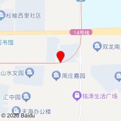 千子莲足道(山水文园店)