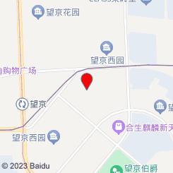朝阳望京地铁口旁临街品牌串串香转让