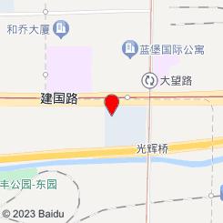京贵轩健康会馆