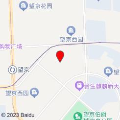 汉宫养生会所