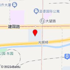 静笃轩中医养生