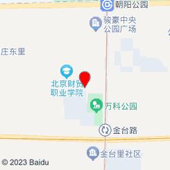 初原亚健康专业调理中心(双井店)
