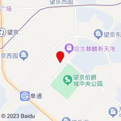 悦龙SPA养生会馆