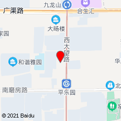 e⁺良品影院足道(劲松店)