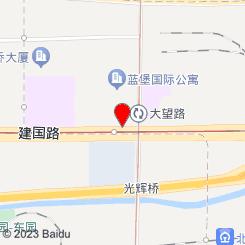 享鑫殿中医推拿连锁店(大望路店)