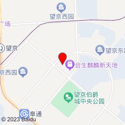 丝柔·spa(望京店)