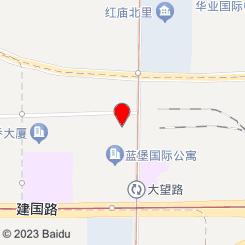艳域轻奢SPA会馆(大望路旗舰店)