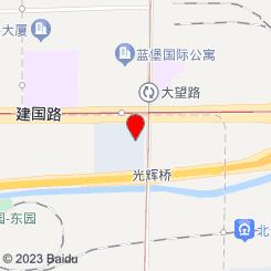 北京颜亭养生会所